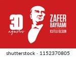 30 agustos zafer bayram  kutlu...   Shutterstock .eps vector #1152370805