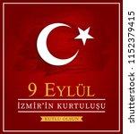 turkish  9 eylul izmir in... | Shutterstock .eps vector #1152379415