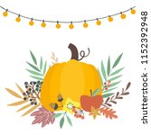 Fall Harvest Arrangement....