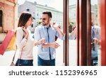 beautiful young couple enjoying ... | Shutterstock . vector #1152396965
