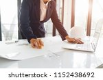 architect or engineer working... | Shutterstock . vector #1152438692