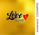 gay lettering. conceptual... | Shutterstock .eps vector #1152460955