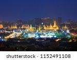 bangkok   thailand   28 jul ...   Shutterstock . vector #1152491108