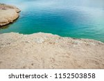 beautiful seashore vacation on... | Shutterstock . vector #1152503858