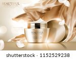 face cream ads with golden... | Shutterstock .eps vector #1152529238
