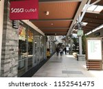 genting highland  malaysia ... | Shutterstock . vector #1152541475