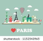 set of paris attractions and... | Shutterstock .eps vector #1152543965