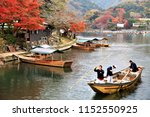 kyoto  japan   nov 23  2016. a... | Shutterstock . vector #1152550925