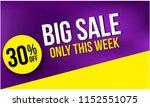 discount up to 30 . big sale... | Shutterstock .eps vector #1152551075