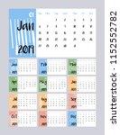 2019 new year calendar in clean ... | Shutterstock .eps vector #1152552782