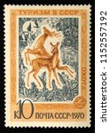 ussr circa 1970. postage... | Shutterstock . vector #1152557192