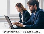 business people in office...   Shutterstock . vector #1152566252