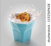 3d render of tasty cookie with... | Shutterstock . vector #1152569618