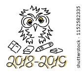 2018 2019. cute owl  school...   Shutterstock .eps vector #1152582335