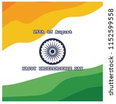 india independence day    Shutterstock .eps vector #1152599558