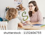 a child with development... | Shutterstock . vector #1152606755