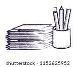 holder cup design   Shutterstock .eps vector #1152625952