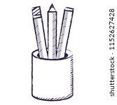 holder cup design   Shutterstock .eps vector #1152627428