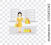 shopper vector icon isolated on ... | Shutterstock .eps vector #1152651362