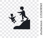 man pushing child vector icon... | Shutterstock .eps vector #1152658565