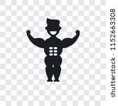muscular man showing his... | Shutterstock .eps vector #1152663308