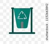 recycling bin vector icon... | Shutterstock .eps vector #1152663842
