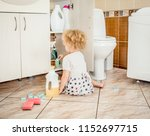 unattended girl child play... | Shutterstock . vector #1152697715