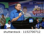 chairman of the democratic... | Shutterstock . vector #1152700712