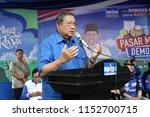 chairman of the democratic... | Shutterstock . vector #1152700715