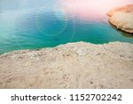 beautiful seashore vacation on... | Shutterstock . vector #1152702242