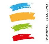 smears simple colour | Shutterstock .eps vector #1152702965