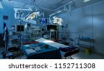 establishing shot of... | Shutterstock . vector #1152711308