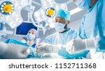 diverse team of professional...   Shutterstock . vector #1152711368