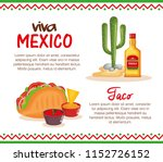 delicious mexican food icons | Shutterstock .eps vector #1152726152
