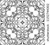 black and white seamless...   Shutterstock . vector #1152744302