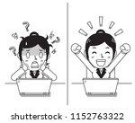 vector cartoon businesswoman... | Shutterstock .eps vector #1152763322