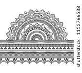 seamless borders with mandala...   Shutterstock .eps vector #1152766538