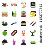 color and black flat icon set   ... | Shutterstock .eps vector #1152777962