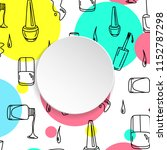 nail banner with doodle...   Shutterstock .eps vector #1152787298