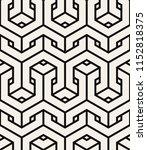 vector seamless pattern. modern ... | Shutterstock .eps vector #1152818375