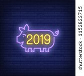 new year pig neon style icon.... | Shutterstock .eps vector #1152823715
