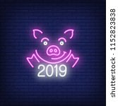 neon icon of festive pig. cute... | Shutterstock .eps vector #1152823838