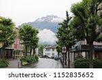 vaduz  liechtenstein   06 08... | Shutterstock . vector #1152835652