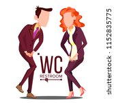 Office Wc Sign Vector. Female ...