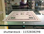 vaduz  liechtenstein   06 08... | Shutterstock . vector #1152838298
