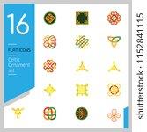celtic ornament icon set.... | Shutterstock .eps vector #1152841115