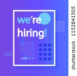 we are hiring  join our team ... | Shutterstock .eps vector #1152841505