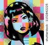 pop art woman with cigarette....   Shutterstock .eps vector #1152842225