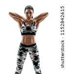 sporty woman doing exercises... | Shutterstock . vector #1152842615