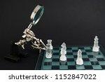 glass chess   mechanical player ... | Shutterstock . vector #1152847022